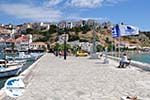 GriechenlandWeb.de Pythagoras monument in Pythagorion - Insel Samos - Foto GriechenlandWeb.de