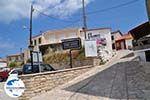 GriechenlandWeb.de Geplaveide weg Manolates - Insel Samos - Foto GriechenlandWeb.de
