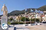 GriechenlandWeb Griekse vlaggen in Samos Stadt - Insel Samos - Foto GriechenlandWeb.de
