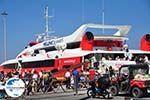 GriechenlandWeb.de Haven Athinios Santorin (Thira) - Foto 3 - Foto GriechenlandWeb.de