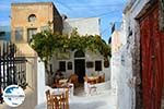 GriechenlandWeb.de Emporio Santorin | Kykladen Griechenland | Foto 12 - Foto GriechenlandWeb.de