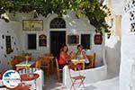 GriechenlandWeb.de Emporio Santorin | Kykladen Griechenland | Foto 59 - Foto GriechenlandWeb.de