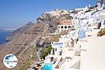 GriechenlandWeb.de Fira Santorin | Kykladen Griechenland  | Foto 0055 - Foto GriechenlandWeb.de