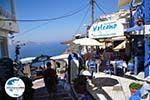 GriechenlandWeb.de Fira Santorin | Kykladen Griechenland  | Foto 0074 - Foto GriechenlandWeb.de