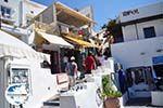 GriechenlandWeb.de Fira Santorin (Thira) - Foto 80 - Foto GriechenlandWeb.de
