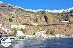 GriechenlandWeb.de Fira Santorin | Kykladen Griechenland  | Foto 0103 - Foto GriechenlandWeb.de