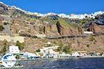 Fira Santorin | Kykladen Griechenland  | Foto 0104 - Foto GriechenlandWeb.de