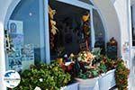 GriechenlandWeb.de Firostefani Santorin | Kykladen Griechenland  | Foto 0022 - Foto GriechenlandWeb.de