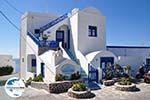 GriechenlandWeb.de Imerovigli Santorin (Thira) - Foto 8 - Foto GriechenlandWeb.de