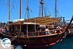 GriechenlandWeb.de Palia und Nea Kameni Santorin | Kykladen Griechenland  | Foto 67 - Foto GriechenlandWeb.de