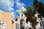 GriechenlandWeb.de Megalochori Santorin   Kykladen Griechenland   Foto 7 - Foto GriechenlandWeb.de