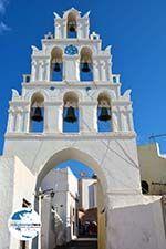 GriechenlandWeb.de Megalochori Santorin | Kykladen Griechenland | Foto 23 - Foto GriechenlandWeb.de