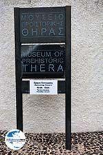 GriechenlandWeb.de Museum Fira Santorin   Kykladen Griechenland   Foto 31 - Foto GriechenlandWeb.de