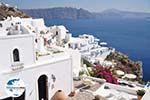 GriechenlandWeb.de Oia Santorin | Kykladen Griechenland | Foto 1008 - Foto GriechenlandWeb.de