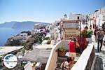 Oia Santorin   Kykladen Griechenland   Foto 1013 - Foto GriechenlandWeb.de