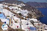 Oia Santorin | Kykladen Griechenland | Foto 1046 - Foto GriechenlandWeb.de
