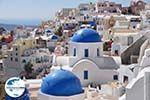 GriechenlandWeb.de Oia Santorin (Thira) - Foto 62 - Foto GriechenlandWeb.de