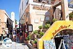 GriechenlandWeb.de Oia Santorin | Kykladen Griechenland | Foto 1078 - Foto GriechenlandWeb.de
