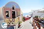 GriechenlandWeb.de Oia Santorin (Thira) - Foto 82 - Foto GriechenlandWeb.de