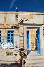 GriechenlandWeb.de Oia Santorin   Kykladen Griechenland   Foto 1116 - Foto GriechenlandWeb.de
