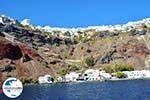 GriechenlandWeb.de Oia Santorin | Kykladen Griechenland | Foto 1222 - Foto GriechenlandWeb.de