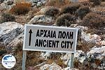 GriechenlandWeb.de Oud-Thira Santorin | Kykladen Griechenland | Foto 11 - Foto GriechenlandWeb.de