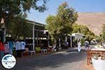 Perissa Santorin | Kykladen Griechenland | Foto 78 - Foto GriechenlandWeb.de