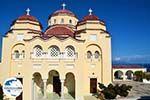 GriechenlandWeb.de Pyrgos Santorin | Kykladen Griechenland | Foto 98 - Foto GriechenlandWeb.de