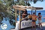 GriechenlandWeb.de Red Beach Akrotiri Santorin | Kykladen Griechenland | GriechenlandWeb.de foto 2 - Foto GriechenlandWeb.de