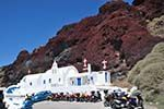 Red Beach Akrotiri Santorin | Kykladen Griechenland | GriechenlandWeb.de foto 5 - Foto GriechenlandWeb.de