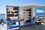 GriechenlandWeb.de Red Beach Akrotiri Santorin | Kykladen Griechenland | GriechenlandWeb.de foto 8 - Foto GriechenlandWeb.de