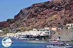 GriechenlandWeb.de Red Beach Akrotiri Santorin | Kykladen Griechenland | GriechenlandWeb.de foto 21 - Foto GriechenlandWeb.de