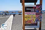 GriechenlandWeb.de Perissa - Perivolos Santorin | Kykladen Griechenland | GriechenlandWeb.de - foto 14 - Foto GriechenlandWeb.de