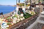 Fira (Thira) Santorin | Kykladen Griechenland | GriechenlandWeb.de foto 47 - Foto GriechenlandWeb.de
