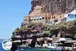 GriechenlandWeb.de Oude haven Fira Santorin | Kykladen Griechenland | GriechenlandWeb.de foto 4 - Foto GriechenlandWeb.de