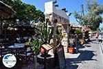 GriechenlandWeb.de Kamari Santorin | Kykladen Griechenland | GriechenlandWeb.de foto 4 - Foto GriechenlandWeb.de