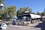 GriechenlandWeb.de Kamari Santorin | Kykladen Griechenland | GriechenlandWeb.de foto 13 - Foto GriechenlandWeb.de