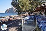 GriechenlandWeb.de Kamari Santorin | Kykladen Griechenland | GriechenlandWeb.de foto 16 - Foto GriechenlandWeb.de