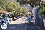 GriechenlandWeb.de Kamari Santorin | Kykladen Griechenland | GriechenlandWeb.de foto 17 - Foto GriechenlandWeb.de