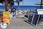 GriechenlandWeb.de Kamari Santorin | Kykladen Griechenland | GriechenlandWeb.de foto 19 - Foto GriechenlandWeb.de