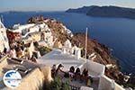 GriechenlandWeb Oia Santorin | Kykladen Griechenland | GriechenlandWeb.de foto 33 - Foto GriechenlandWeb.de