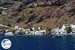 GriechenlandWeb.de Thirasia Santorin | Kykladen Griechenland | Foto 238 - Foto GriechenlandWeb.de