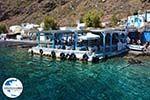 GriechenlandWeb.de Thirasia Santorin | Kykladen Griechenland | Foto 244 - Foto GriechenlandWeb.de