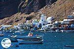 GriechenlandWeb.de Thirasia Santorin   Kykladen Griechenland   Foto 247 - Foto GriechenlandWeb.de
