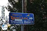 GriechenlandWeb.de Troulos beach | Skiathos Sporaden | GriechenlandWeb.de foto 1 - Foto GriechenlandWeb.de