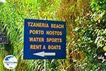 GriechenlandWeb.de Tzaneria | Skiathos Sporaden | GriechenlandWeb.de foto 1 - Foto GriechenlandWeb.de