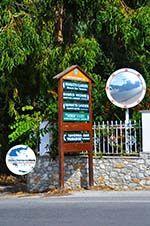 GriechenlandWeb.de Achladies | Skiathos Sporaden | GriechenlandWeb.de foto 15 - Foto GriechenlandWeb.de