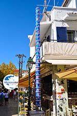 GriechenlandWeb.de Skiathos Stadt | Skiathos Sporaden | GriechenlandWeb.de foto 45 - Foto GriechenlandWeb.de
