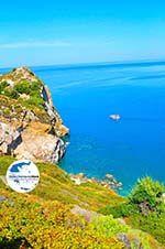 GriechenlandWeb.de Kastro | Skiathos Sporaden | GriechenlandWeb.de foto 16 - Foto GriechenlandWeb.de