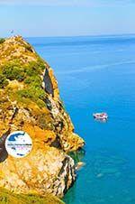 GriechenlandWeb Kastro | Skiathos Sporaden | GriechenlandWeb.de foto 18 - Foto GriechenlandWeb.de